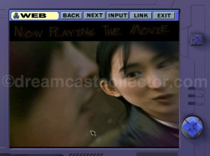 The second clip shown on the CAT's Eyes website shows that you were under close surveillance. Mebius Co., Ltd