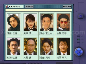 Each important character you encounter in your adventure has a file automatically stored in the file section on the desktop which provides a bio about the individual. ©1999 Mebius Co., Ltd
