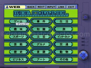 The simulated internet interface featured in the game has a wide variety of different topics. These are then sub-divided up into different pages. © Mebius Co., Ltd