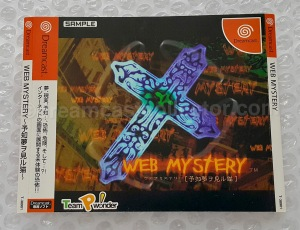 Sample T-38901 WEB MYSTERY ~予知夢ヲ見ル猫~ front
