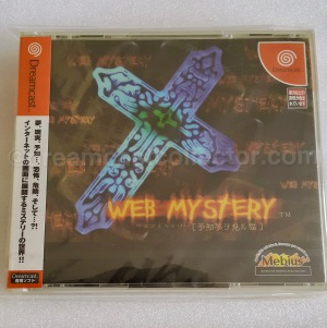 T-39501M WEB MYSTERY ~予知夢ヲ見ル猫~  front
