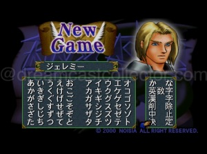 This is you the protagonist you can edit the name as you see fit. Rune Caster features a partial English alphabet which is slightly odd so i just kept the default name of Jeremy for my play-through. ©2000 NOISIA All Rights Reserved.