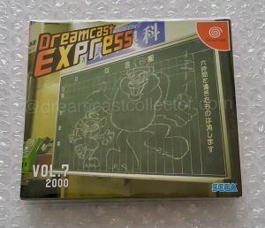 Dreamcast Express Vol. 7 which contains the playable trial of Rune Caster. © 2000 SEGA © NOISIA 2000 All Right Reserved