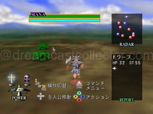 Either 2D or 3D Rune Caster's graphical presentation is awful featuring low polygon models, basic geometry with poor texture maps applied. One element that is particularly bad even by the games own standard is the horizon boundary which you can see behind the enemy in this screenshot. ©2000 NOISIA ALL RIGHT RESERVED.