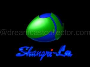 Shangri-La company logo in Yume Baken '99 Internet. © 1999 Shangri-La