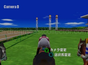 Yume Baken '99' Internet's simulated race mode features an impressive suite of camera angles with which to view the unfolding action. ©1999 Shangri-La.
