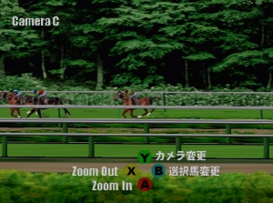 You can set the camera to follow any horse and its rider at any time not just the winning horse. The level of customisation during the simulated race is better than I initially thought considering it wasn't the main feature of the software. ©1999 Shangri-La.
